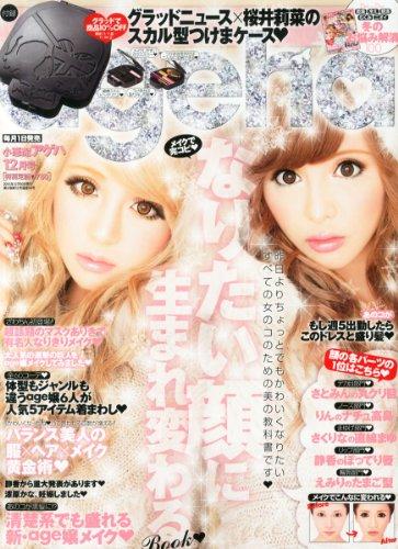小悪魔 ageha (アゲハ) 2013年 12月号 [雑誌]