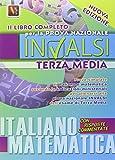Il libro completo per la prova nazionale INVALSI dell'esame di terza media