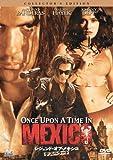 レジェンド・オブ・メキシコ/デスペラード コレクターズ・エディション