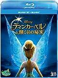 ティンカー・ベルと輝く羽の秘密 3Dセット[Blu-ray/ブルーレイ]