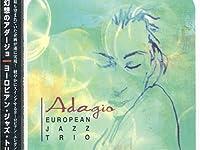 「花のワルツ {waltz of the flowers}」『ヨーロピアン・ジャズ・トリオ {european jazz trio}』