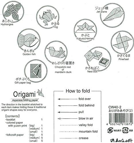 japanese origami yuzen washi amp japanese craftpaper folding