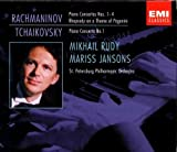 Mikhail Rudy Plays Rachmaninov & Tchaikovsky (Box Set)