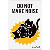 ねこステッカー【DO NOT MAKE NOISE】 (FRIC003)