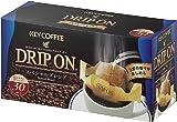 キーコーヒー ドリップオン スペシャルブレンド 8g×30袋入り
