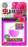 虫よけアロマ CLEAR JEWEL ブルガリアンローズ 200日用 【HTRC3】