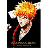 ROCK MUSICAL BLEACH BD Collection BOX(Blu-ray Disc)