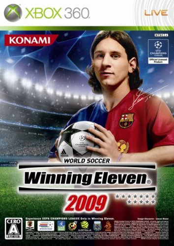 World Soccer Winning Eleven 2009 [Japan Import] - 1