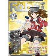 Febri (フェブリ) Vol.20