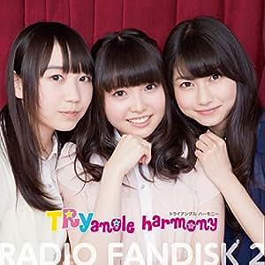 Momo Asakura / Sora Amamiya / Shiina Natsukawa - TRYangle harmony