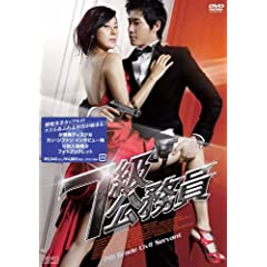 7���������@���ʔ� [DVD]