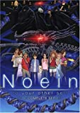 Noein: To Your Other Self - The Complete Series, Vol. 1-5