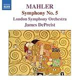 マーラー:交響曲 第5番 嬰ハ短調