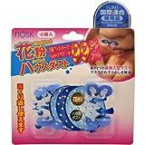 鼻挿入型マスク ノスク 4個入(携帯ケースなし)(花粉対策 マスク)