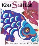 Kites Sail High (0448104806) by Heller, Ruth