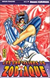 echange, troc Masami Kurumada - Les Chevaliers du Zodiaque : St Seiya, tome 12