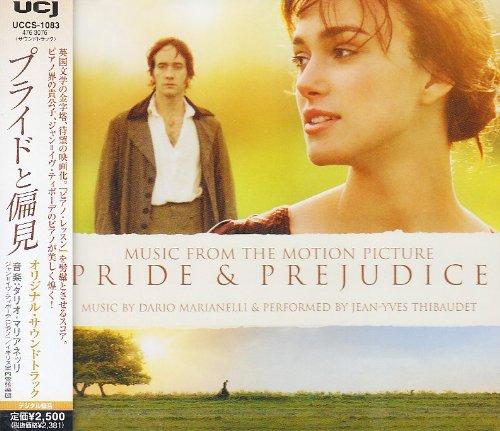 映画『プライドと偏見』オリジナル・サウンドトラック