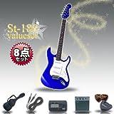 Photogenic エレキギター 初心者 入門 8点セット ストラトタイプ バリューセット ST-180 MBL / Photogenic