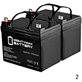 ML35-12 - 12V 35AH Invacare Pronto M41 Wheelchair Battery Replacement - 2 Pack - Mighty Max Battery brand product