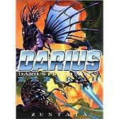 DARIUS PREMIUM BOX-REBIRTH-(限定盤)
