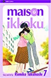 Maison Ikkoku, Vol. 7