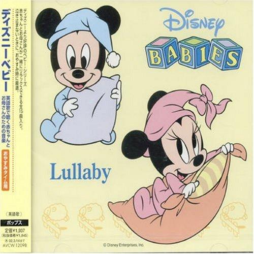 ディズニーベビー 英語歌で聴く赤ちゃんとお母さんのための音楽おやすみタイム用