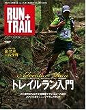 RUN+TRAIL vol.1 今年こそ山を走ろう!トレイルラン完全スターターガイド 2012 (SAN-EI MOOK)