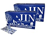 【2箱セット】 動物用乳酸菌食品 JIN(1箱90包入)