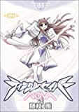 ティンクルセイバーNOVA (1)限定版・ドラマCD付 (IDコミックス DNAコミックス)