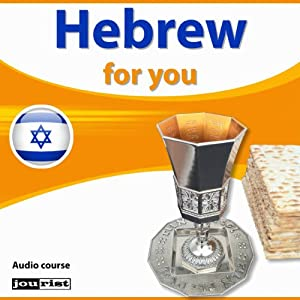 Hebrew for you Hörbuch