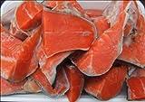 【送料無料!!】鮭切り落とし(かまタップリ)2kg【数量限定!!】