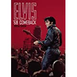 Elvis: '68 Comeback by Sony