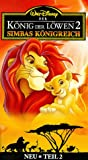 The Lion King II: Simba's Pride [VHS]