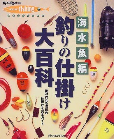 本の商品画像