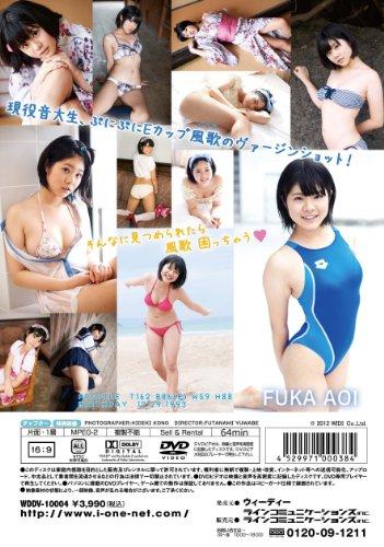 碧風歌 ハニコレ [DVD]