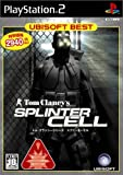 echange, troc Tom Clancy's Splinter Cell (Ubisoft Best)[Import Japonais]