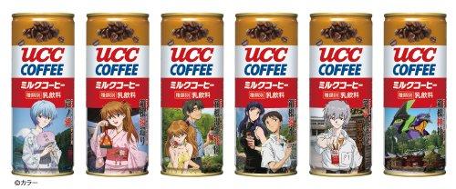 UCC ミルクコーヒー ヱヴァンゲリヲン箱根缶 250g×30本