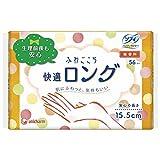 ソフィ ふわごこち 快適ロング 無香料 56コ入(unicharm Sofy)