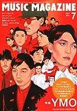 MUSIC MAGAZINE (ミュージックマガジン) 2011年 07月号 [雑誌]