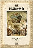 ISBN-10:4562047445