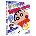 Crayon Shin Chan 1-5 TV Series USED DVD