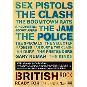 British Punk Invention