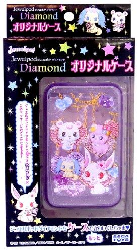 ジュエルポッドダイアモンドケース JPD01