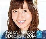 (卓上)AKB48 片山陽加 カレンダー 2014年