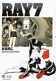 echange, troc Akihito Yoshitomi - Ray, tome 7