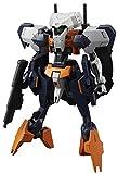 HG 機動戦士ガンダム 鉄血のオルフェンズ 敵対勢力MS A(仮) 1/144スケール 色分け済みプラモデル