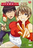 Love Hina: 5 - Summer By The Sea [DVD]