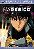 echange, troc Martian Successor Nadesico 1: Essential Anime [Import USA Zone 1]