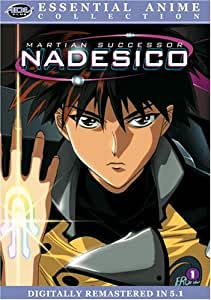 Martian Successor Nadesico 1: Essential Anime