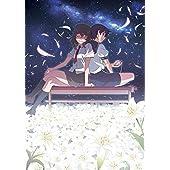 花物語 第二巻/するがデビル(下)(完全生産限定版)(Blu-ray Disc)